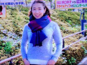 浜口京子が私服がかわいいぶりっこで嫌い!彼氏や結婚はファッションも ...